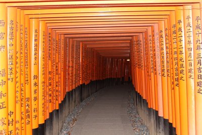 Inari Gates 1