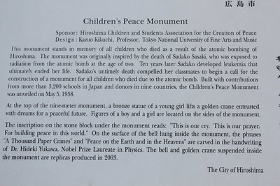 childrens peace monument writing