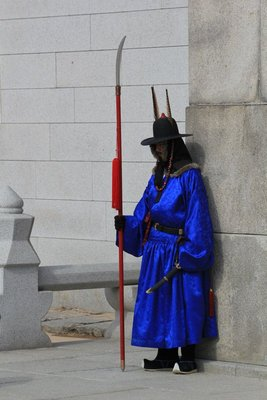 Palace guard 2