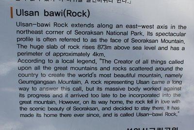 Ulsanbawi story
