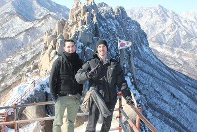 ulsanbawi peak 2