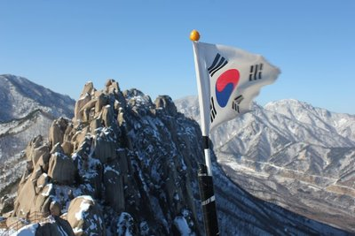 ulsanbawi peak 3