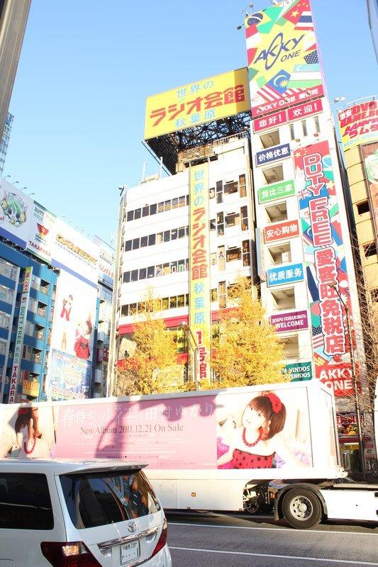 Akihabara - Music Truck