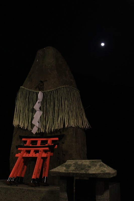 Moon shrine