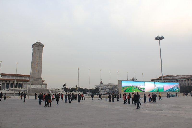 Tianamen 259