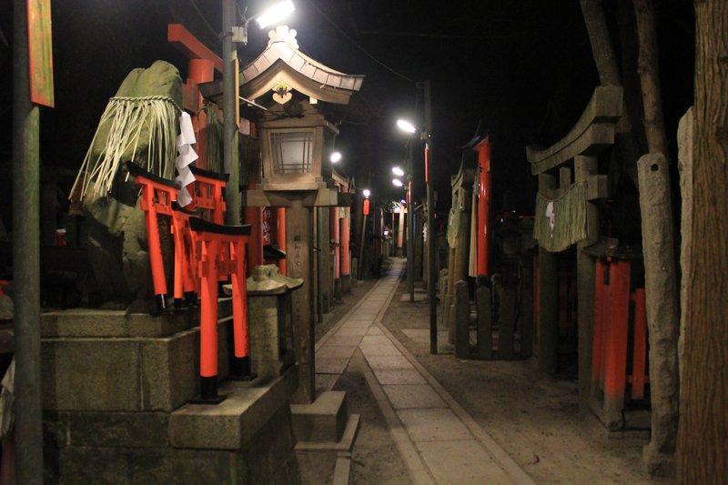 Shrines halfway 1