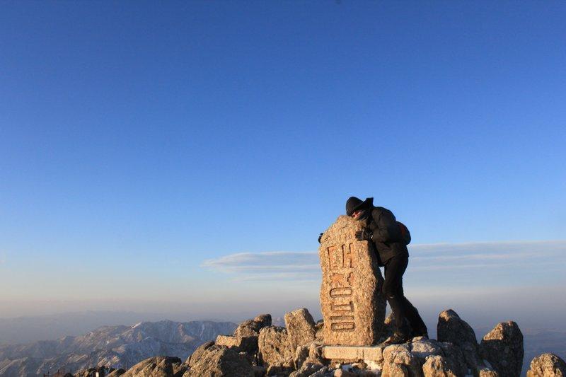 Daecheongbong Peak