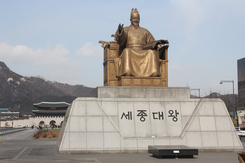 General Soonshin 3