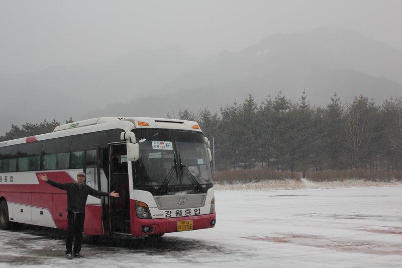 Bus to Sokcho