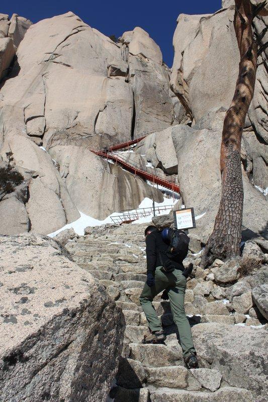 Usanbawi Peak