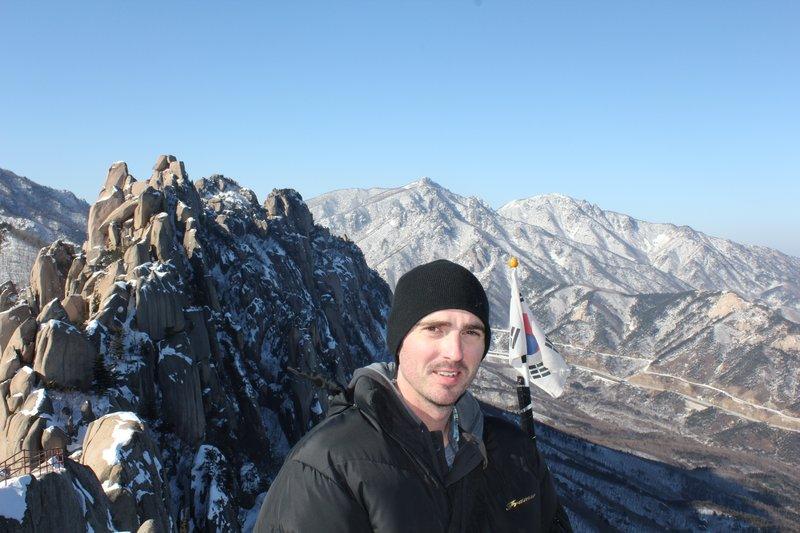 ulsanbawi peak 1