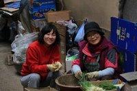 Fish market busan 2