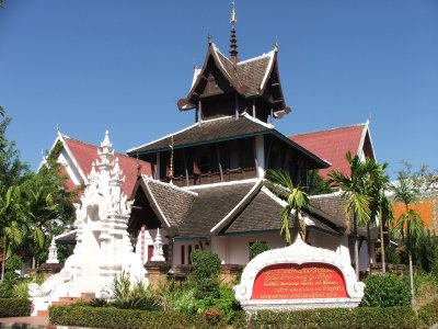 A temple in Chaing Mai