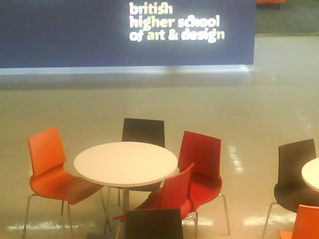 British hight school of art & design