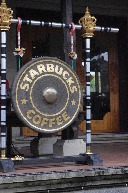 Starbucks…nooooooooooooooo!