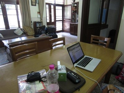 Likir House interior 1