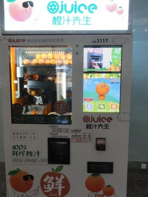 Fresh orange juice machine