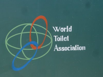 Yes, there is a World Toilet Association