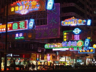 Nathan Street in Kowloon @ night