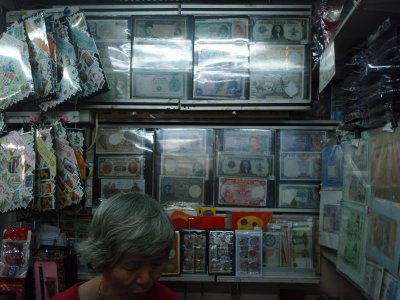 stall selling old, foreign currency