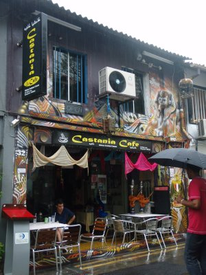 Cafe at Arab Street