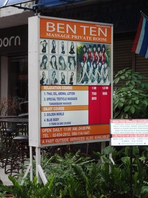 Just one of many seedy massage parlours in Bangkok, this one near our hostel!
