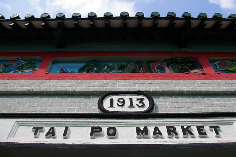 Historic Tai Po Market Railway station