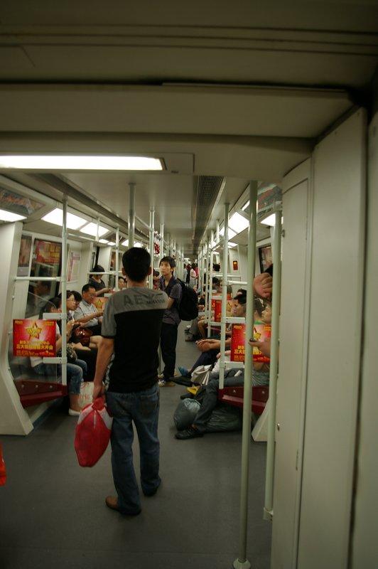 Guangzhou metro...