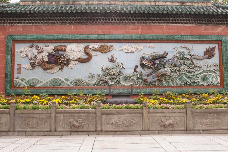 Dragon Mural