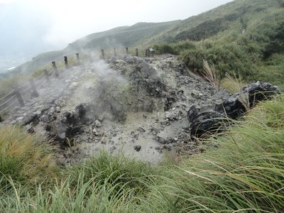 yangmingshan park - fumaroles