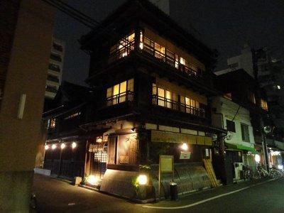 Hantei restaurant, tokyo