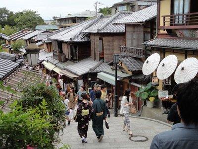 Nannenzaka street, Kyoto