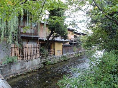 shimbashi st, kyoto