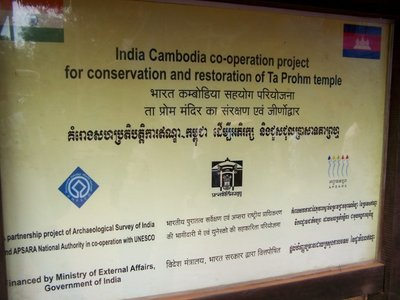 Angkor-0074.jpg
