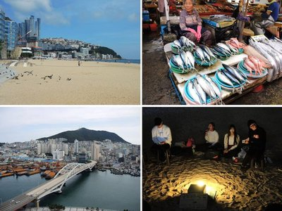 Busan Travel Blog