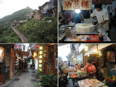 Jiufen Travel Blog