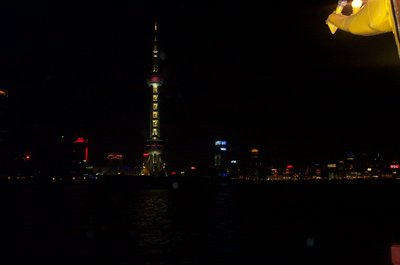 Shanghai from the Bund at night