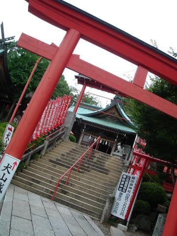 Inuyama Aichi