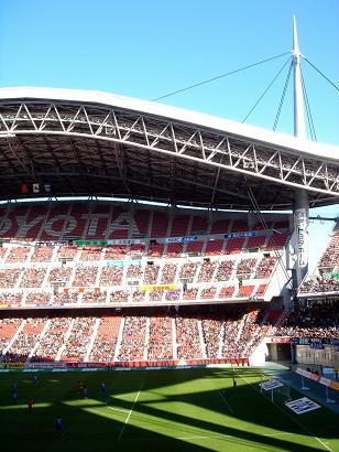 Toyota stadium.Aichi