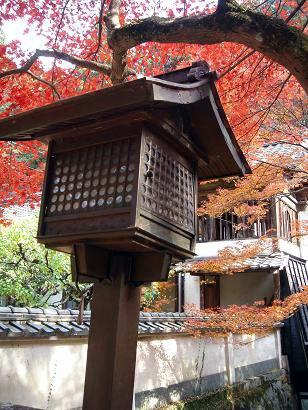 Korankei,Aichi