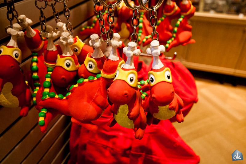 Casa Batlló Souvenirs 1