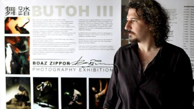 Boaz Zippor