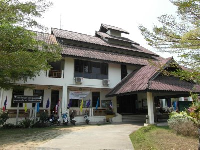 Sangklaburi Government Offices