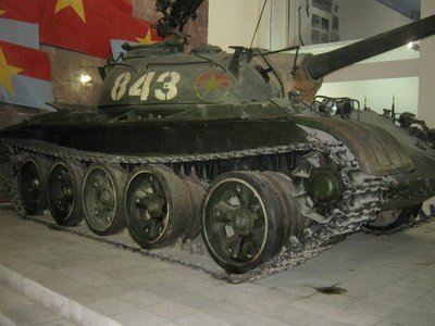 army museum 5