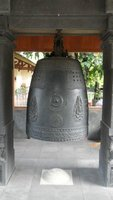 Indonesia - where huge bells abound