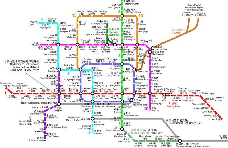 large_beijing-su..map-new.png