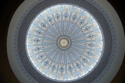 Dome - Islamic Arts Museum