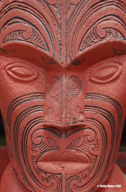 Maori Carving at the Marae in Te Kuiti