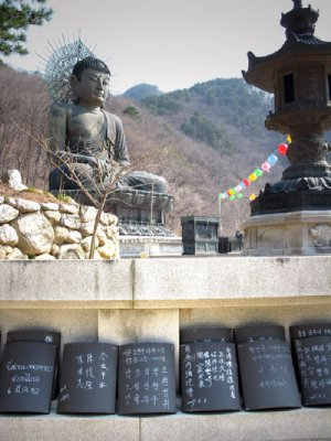 Budda & Prayer plates at Sinheungsa Temple in Seoraksan National Park
