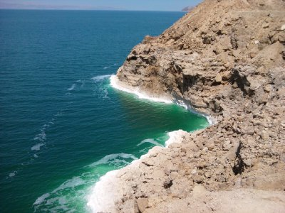 Jordan Dead Sea Salt
